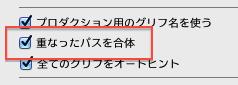 Glyphs-Export