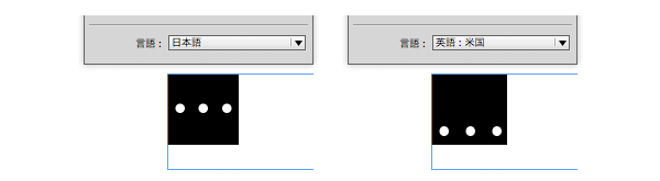 三点リーダーの言語機能をInDesignで設定